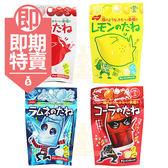(即期商品)日本進口 Nobel 諾貝爾 酸酸嚼糖 35g