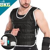 8公斤舉重量背心.鋼板8KG負重背心加重衣負重衣服裝備重量訓練配件.健身運動用品.推薦哪裡買ptt