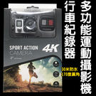 【免運】4K SPORTS CAMERA...