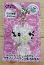 【震撼精品百貨】Hello Kitty 凱蒂貓~KITTY耳機防塵塞-粉串珠