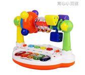 電子琴 兒童電子琴初學女孩寶寶早教益智樂器小鋼琴小男孩玩具琴1-3-6歲YYJ 育心小賣館
