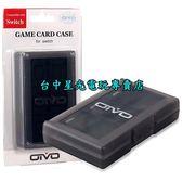【NS週邊】☆ OIVO Switch 24入 24片 遊戲片/記憶卡 收納盒 遊戲卡匣盒 卡盒 ☆【台中星光電玩】