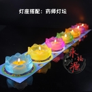 七彩琉璃蓮花燭台擺件家用酥油蠟燭燈座佛前創意荷花供佛燈酥油
