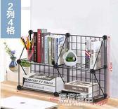 創意電腦桌上書架時尚桌面書柜兒童簡易置物架小型辦公收納架簡約YYJ    原本良品