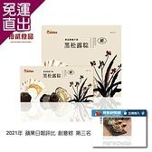 拾貳食品 鮮鮑干貝黑松露粽禮盒 150g±5%/ 顆、6顆/盒【免運直出】