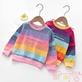 女童打底衫韓版彩虹條上衣兒童長袖T恤套頭衫【聚可愛】