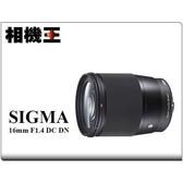 ★相機王★Sigma C 16mm F1.4 DC DN〔Canon EF-M接環〕公司貨