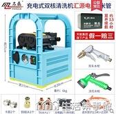充電水泵便攜式澆菜戶外抽水機家用小型12v充電式自動抽水泵吸水 220vNMS生活樂事館