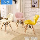 餐椅伊姆斯椅子現代簡約書桌椅家用餐廳靠背椅電腦椅凳子實木北歐餐椅童趣屋促銷好物