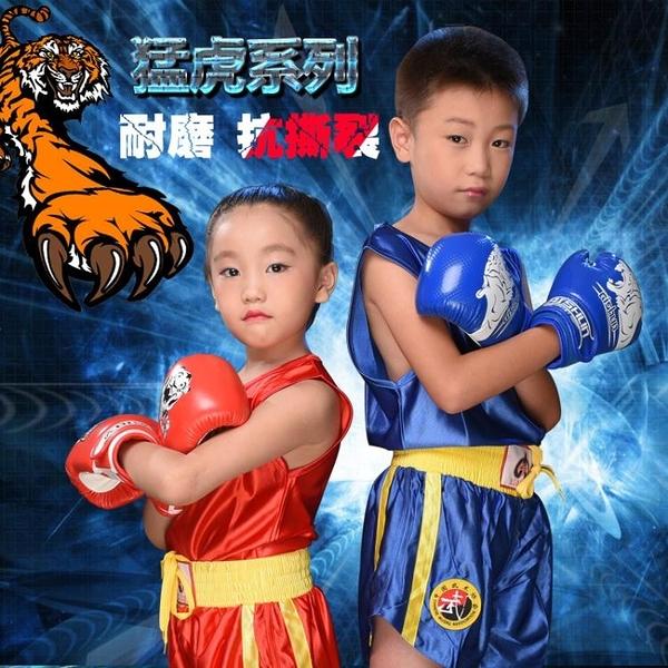 3-12歲兒童拳擊手套男孩女孩