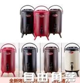大容量不銹鋼電熱奶茶桶商用保溫桶豆漿桶雙層燒水桶開水桶湯桶  自由角落