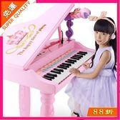 電子琴 兒童電子琴玩具 女孩初學益智多功能音樂話筒鋼琴寶寶1-3-6歲禮物