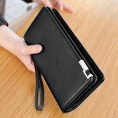 新款商務男士手拿錢包男長款錢夾拉鍊手機大容量包多功能多卡位【快速出貨】