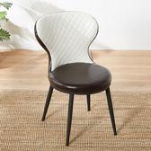北歐餐椅成人現代簡約休閒靠背椅家用餐桌椅子餐廳酒店椅美甲凳子