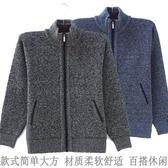 毛衣男 男中年加絨加厚款羊毛開衫爸爸冬裝保暖上衣中老年人拉鏈毛衣外套 CY潮流