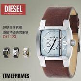 【人文行旅】DIESEL | DZ1123 頂級精品時尚男女腕錶 TimeFRAMEs 另類作風 36mm 設計師款
