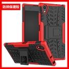 抗震防摔支架索尼 SONY Xperia XA XA1 XA2 PLUS 手機殼全包邊保護殼保護套軟硬防摔殼影片支架