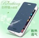 蘋果 iphone 7 plus 莫凡睿系列二代支架皮套 Apple iphone 7 plus 5.5吋保護套 保護殼