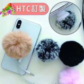 HTC Desire12 U11+ U11 EYEs Ultra Desire10 U12+ 手機殼 毛球氣囊 透明軟殼