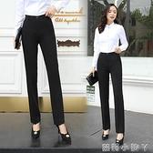 垂感黑色上班工作高腰顯瘦職業直筒正裝小個子西裝褲女秋冬長褲 蘿莉新品