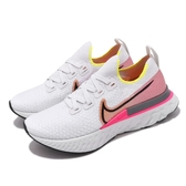 Nike 慢跑鞋 Wmns React Infinity Run FK 白 粉紅 女鞋 運動鞋 【PUMP306】 CD4372-004