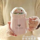 生日禮物女生圣誕節新年送兒童小杯子給少女心爆棚的東西YYP 麥琪精品屋