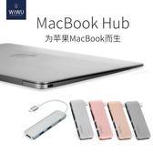 蘋果筆記本HUB擴展塢轉接頭Mac Book Pro type-c USB轉換器HDMI線igo  享購