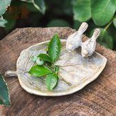 復古鑄鐵皂盒 葉子小鳥裝飾煙灰缸 浴室花園美式歐式田園  居家物語