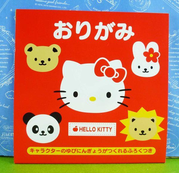 【震撼精品百貨】Hello Kitty 凱蒂貓~摺紙組~復古【共1款】