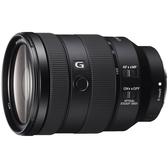 送KENKO偏光鏡+減光鏡 6期零利率 SONY FE 24-105mm F4 G OSS (SEL24105G)變焦鏡頭 公司貨