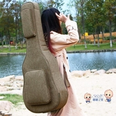 吉他包 加厚吉他包雙肩琴包39寸40寸41寸防水防震民謠吉他琴包T 多色 雙12提前購