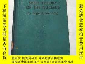 二手書博民逛書店shell罕見theory of the nucleus(H48