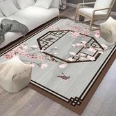 茶几地墊 新中式地毯客廳茶幾墊美式輕奢地墊簡約臥室床邊毯滿鋪中國風禪意