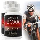 【Candice】康迪斯BCAA支鏈胺基酸錠(60錠*2瓶)