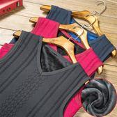 男士針織保暖背心加絨加厚中老年人毛線馬甲無袖毛衣坎肩男秋冬季