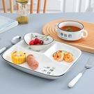 日式陶瓷分格餐盤家用分隔餐具套裝創意一人食學生早餐拼盤菜碟子 【618特惠】
