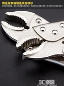 多功能鉗子 多功能大力鉗 工業級萬用加力鉗子 工具18寸自動快速封口固定夾鉗 3C優購