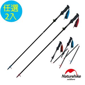 Naturehike ST07長手把輕量碳纖維 五節登山杖 2入組加長-蔓玫紫*2