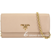 PRADA Saffiano 防刮牛皮長夾手拿鍊帶包(裸色) 1920512-E2