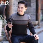 爸爸毛衣男40-50歲秋冬款中年男士長袖圓領中老年男裝針織衫冬裝