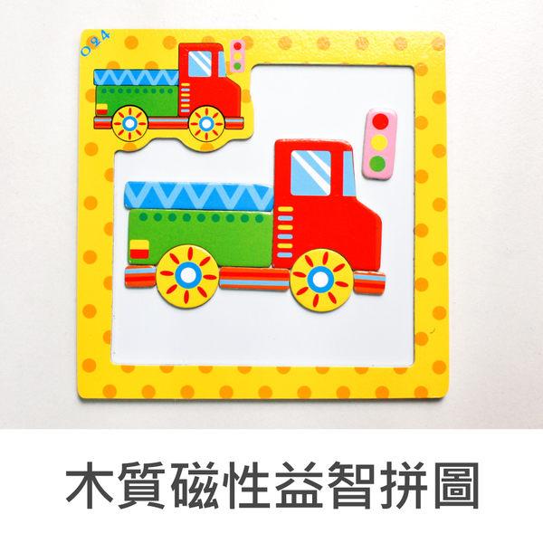 珠友 GB-50079 木質磁性益智拼圖