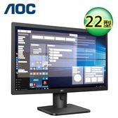 【AOC】22型 節能護眼液晶顯示器(22E1H)【送收納購物袋】