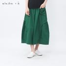 a la sha+a 大口袋細褶褲裙
