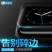 蘋果apple watch全屏鋼化膜納米防爆膜iwatch手錶高清貼膜2