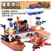 古迪積木兼容樂高黑珍珠號加勒比海盜船系列拼裝玩具6-10歲男孩子  露露日記