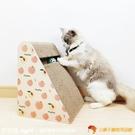 貓抓板磨爪貓抓柱卡通可愛耐抓瓦楞紙立式【小獅子】