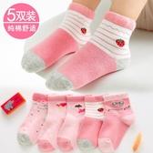 兒童襪子 兒童襪子春秋薄款冬季寶寶襪嬰兒中筒襪男童女童純棉中小童