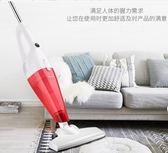 吸塵器家用小型手持式地毯強力除螨迷你大功率兩用超靜音寵物毛拖 QQ1581『MG大尺碼』