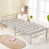 折疊床單人床家用簡易床小戶型鐵床午休床成人床鋼絲床 zm910【每日三C】