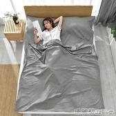 睡袋 純棉酒店睡袋旅行被套床上用品 便捷式出差旅游隔臟墊床單人全棉 8號店
